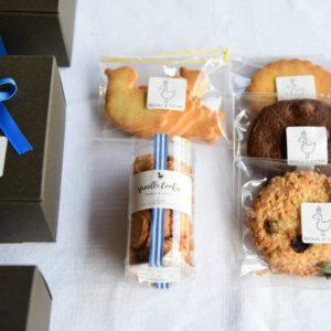 5種類のクッキーボックス